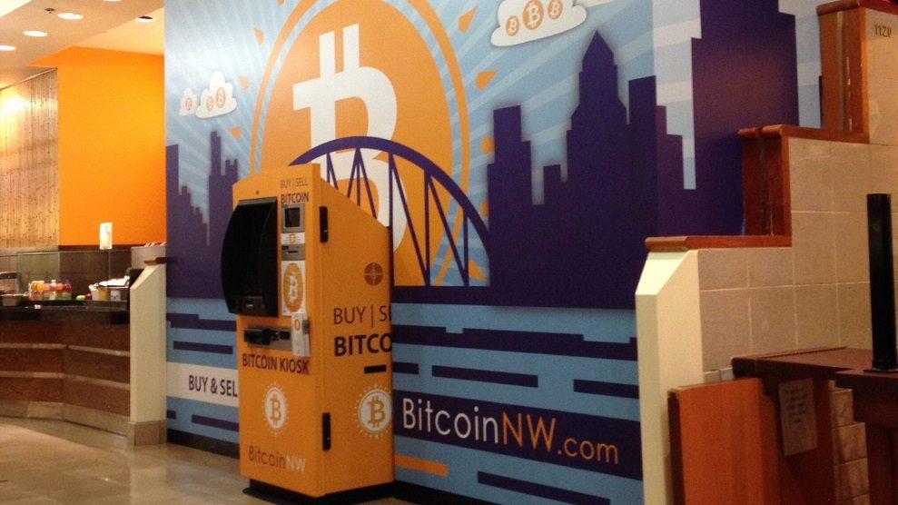 como funciona o bitcoin comerț